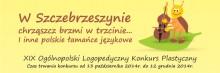crzaszcz_logo2